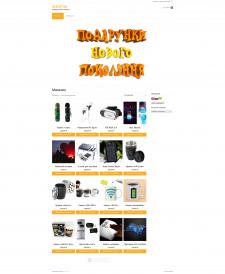 """Удобный интернет магазин - """"shopik.com.ua"""""""