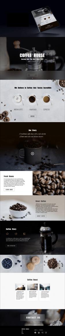 Дизайн сайта для COFFEE HOUSE