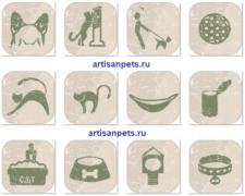 """Разработка иконок для сайта """"Artisanpets"""""""