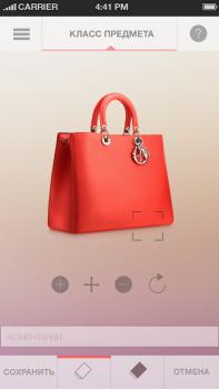 Дизайн для iOS приложения