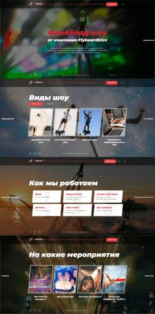 Flyboard Kiev