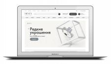 Сайт – Магазин серебра