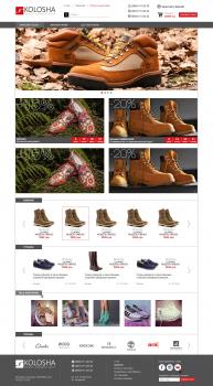 Інтернет-магазин «KOLOSHA.COM.UA»