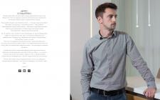 Наполнение текстами сайта дизайна интерьеров