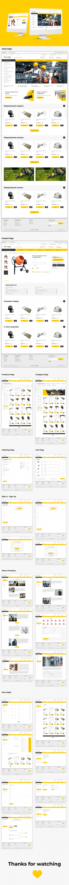 Piramida Angro | Online Store UI UX Design