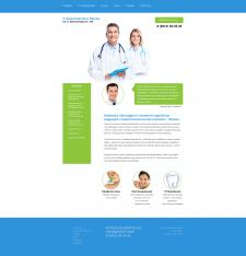 Стоматология в Омске