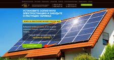 Google Ads для сайта по солнечным электростанциям
