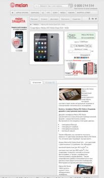 Описание мобильных телефонов и комплектующих
