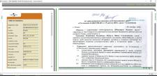 АР бухгалтерия Omniflow+1C