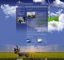 Персональный сайт одного из лидеров компании EcoQu