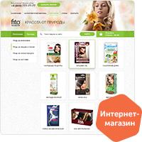 Интернет-магазин: Fito Косметик