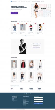 Дизайн современного сайта-магазина (одежда)