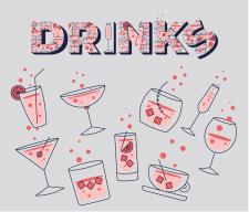 Сет иконок DRINKS