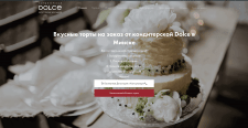 Сайт ресторанной сети DOLCE в Минске