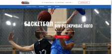 "Верстка и дизайн сайта БК ""Харківські Соколи"""