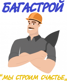 Создание персонажа для строительной компании