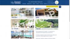 Сайт агентства недвижимости Prospect