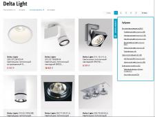 Наполнение каталога светильников