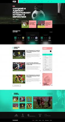 Сайт футбольного клуба