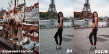 Обработка фото и создание Пресета Лайтрум