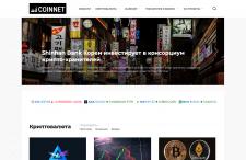 Сайт о криптовалютах