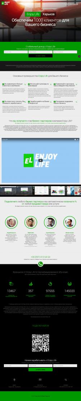 EnjoyLife (landing page)