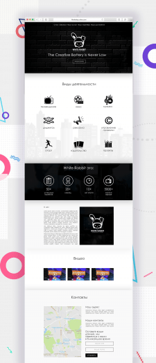 White Rabbit Landing page