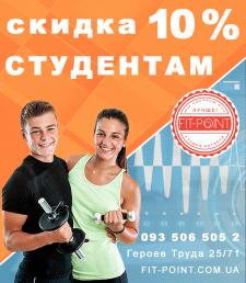 Рекламный банер для соцсетей
