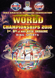 Афиша Чемпионата Мира по кикбоксингу