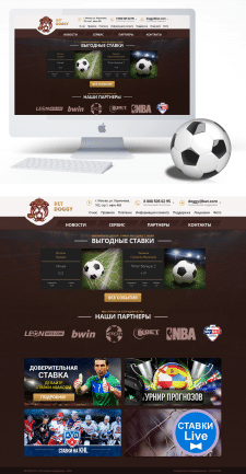Дизайн сайта букмекерской конторы