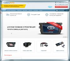 Наполнение интернет-магазина штатных головных устр
