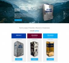 разработка веб-сайта