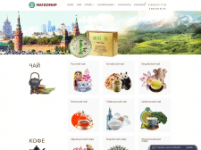Создание сайта на Opencart