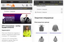 адаптация tkspecodegda.ru