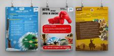 Дизайн плакатов для компании Lion Recycling Ukrain