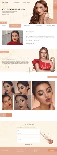 Сайт-визитка для Studio Makeup