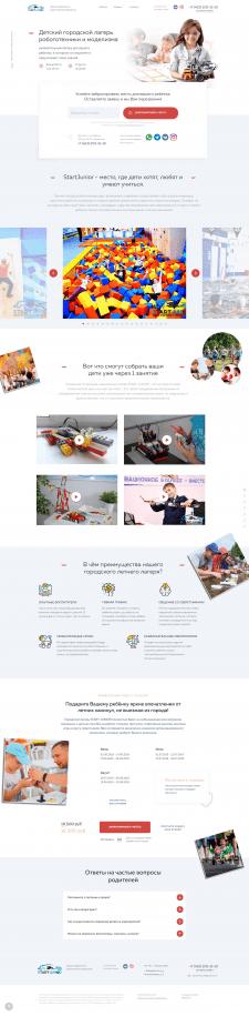 Сайт для сети детских клубов роботетехники