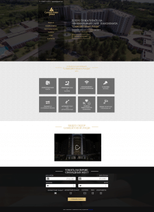 Разработка и дизайн сайта для пансионата