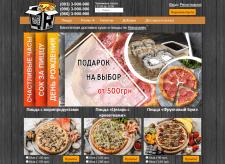 QR Pizza