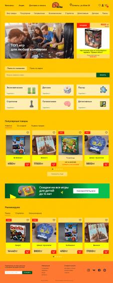 Верстка интернет-магазина настольных игр