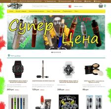Интернет магазин на yii2