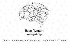 Визитка копирайтера