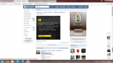 Привлечение украинцев в группу вконтакте