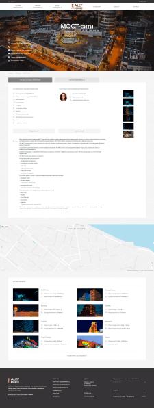 Создание сайта для ALEF ESTATE #2