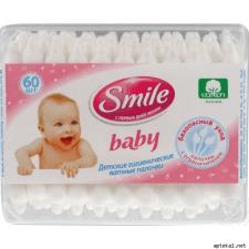дизайн упаковки ушных палочек Smile baby