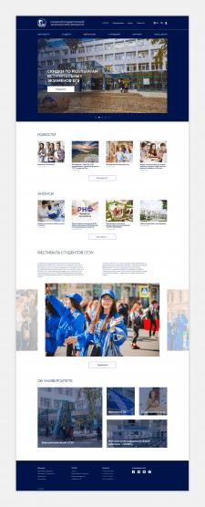 Редизайн главной страницы сайта университета