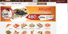 Интернет-магазин по доставке еды