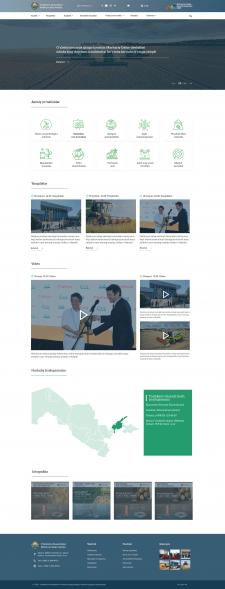 Сайт для Министерство Рес Узбекистан agro.uz