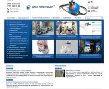 Сайт компании Дина Интернешнл