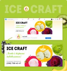 Разработка логотипа и обложка для фейсбука